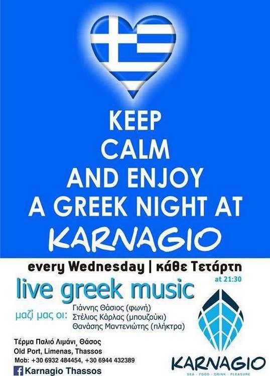 karnagio-event-thassos-02
